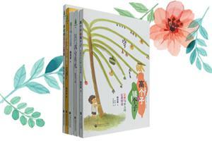 团购:尊师园书坊5册