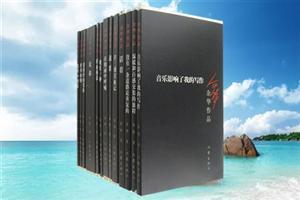 余华作品集(套装共13册)(毛边本)