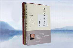 团购:钱理群作品3册