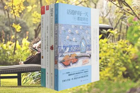 """引进版励志文学4册:韩国作家张英姬依据自身与病魔抗争的坚强经历写成的励志经典《活着的每一天都是奇迹》;透析""""后青春现代问题""""的30岁成人礼佳作《这些年,我们忽略的事》;教会女性如何冲破""""家庭生活的迷惘""""的疗愈之钥《简单富足——写给自己的幸福日记》;以及贴近青年群体、传递""""寂寞并快乐着""""理念的启迪之书《寂寞:于是你的人生有更多可能》。原价130元,现团购价29.9元,全国包快递!"""