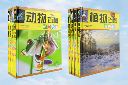 """彩色图鉴版《植物百科》《动物百科》精装8册,作者运用简洁明了的文字、精选上千幅精美的彩图,对不同动植物的形态、特征、功效、生活习性等都做了详细的介绍,书中还设有大量趣味性较强的""""知识链接"""",以扩充小读者的知识量,开阔科学视野。两册任选,原价699元,现团购价105元,全国包快递!"""