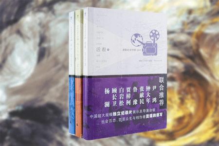 """中国独立纪录片有很多优秀的作品,可惜即使是互联网发达的今天,大部分人也没有机会看到。""""清影纪录中国""""系列3册:《算命》《再见乌托邦》《活着》,该丛书是国内知名电影艺术组织清影工作室所记录的导演与观众交流的每一个精彩问答,并认真录音整理而成,以纪录片作者访谈为主,兼有对作品的介绍,堪称国内目前一次大规模的独立纪录片展示及导演访谈。原价96元,现团购价27元,全国包快递!"""