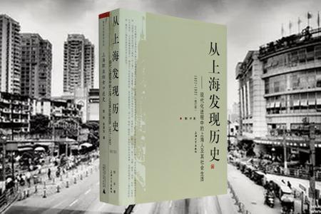 团购:上海文化研究2册