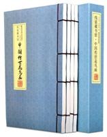 中国传世花鸟画-全4册