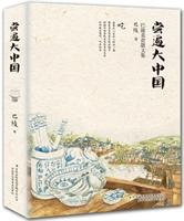 �L遍大中��:巴陵美食散文集/四方美食故事娓娓道��