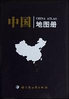 中国地图册(彩皮)