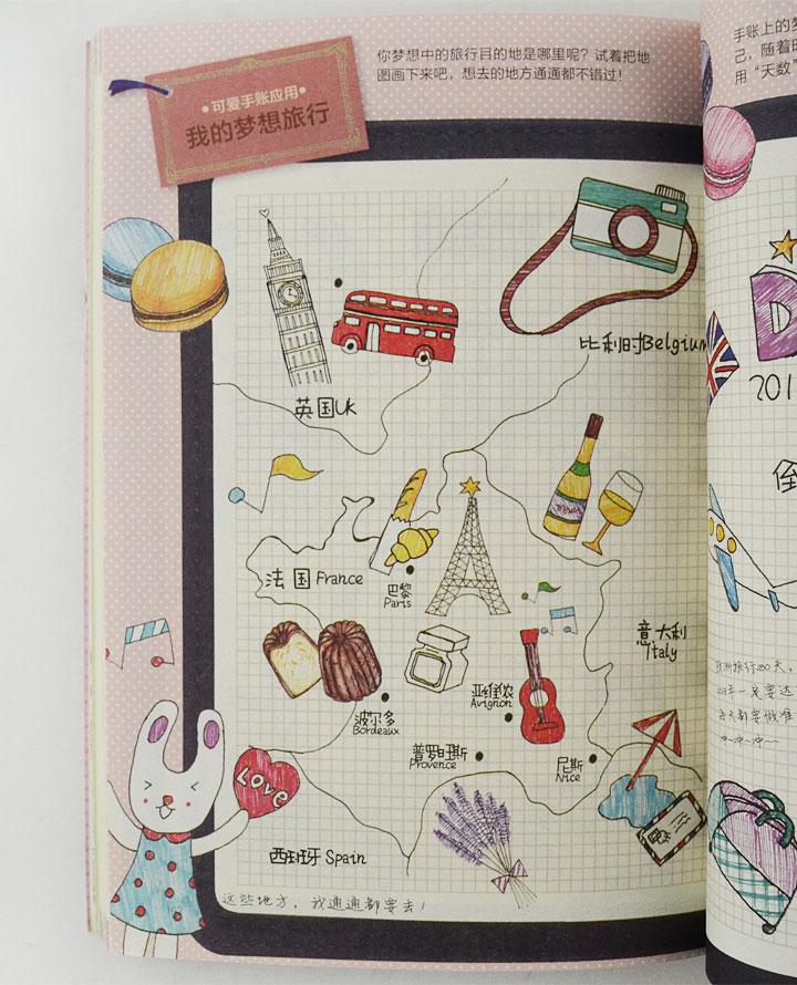 生活小插画——创意小卡片 生活小插画——阅读书签,可爱杯垫 同场加