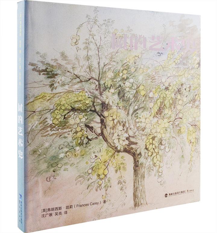 1.本书为引进大英博物馆出版之著作,内容较为权威。 2.本书专注讲树的起源、树与人类文明的关系,以及介绍诸多关于树的文物,知识性、趣味性俱佳。 全书四色印刷,装帧精美,阅读体验佳。 在中西方之间:树的神话与意义   这本图文并茂的书,所展示的就是人之树的两个M意义(Meaning)与神话(Myth),毫无疑问,无论是树的意义还是树的神话,都是人类赋予树木的,而不是树木本身具有的,但先天属性与后天人化之间必然会形成相互匹配的关联。   原始人类可以通过树通灵,所以在人类早期史上有过