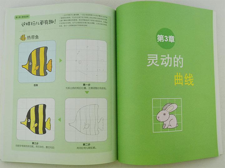 五角剪纸图案步骤小猪