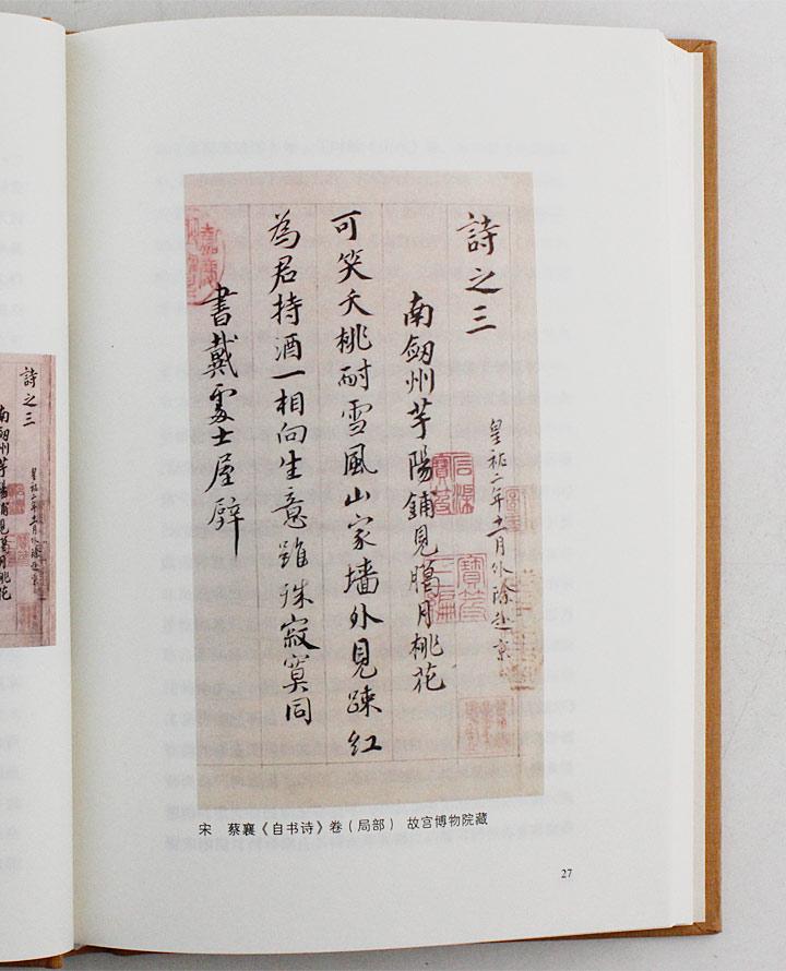 1931年-1933年在青岛大学任教,抗战爆发后到西南联大任教,1946年回到