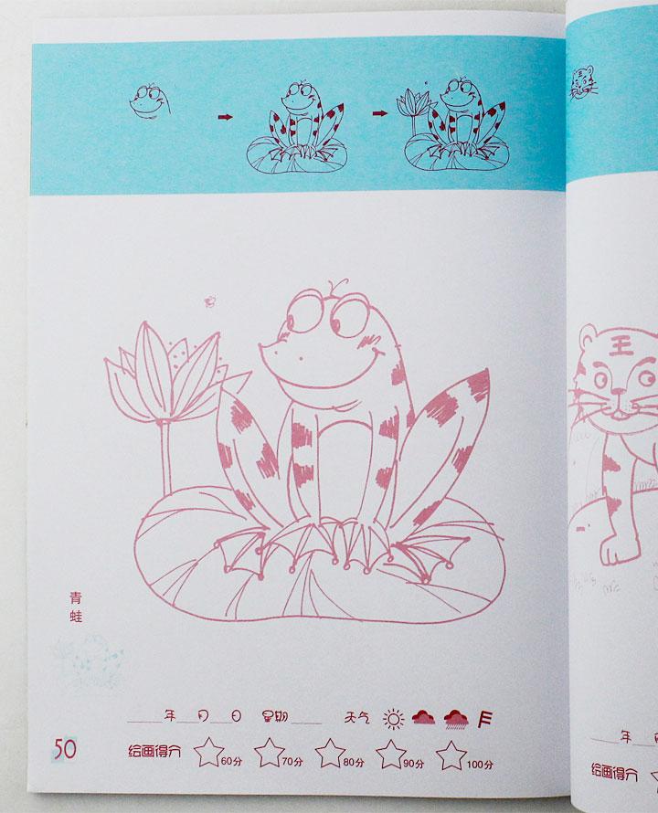 枫叶大树简笔画步骤