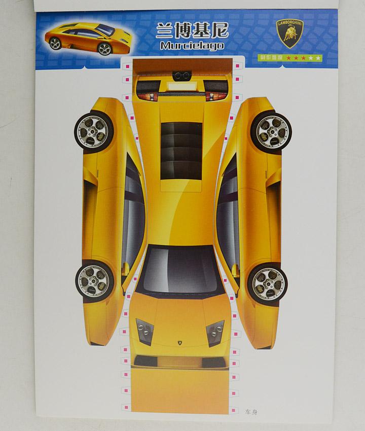 《儿童趣味立体纸手工:特种车辆》教孩子们折出的特种车辆有救护车