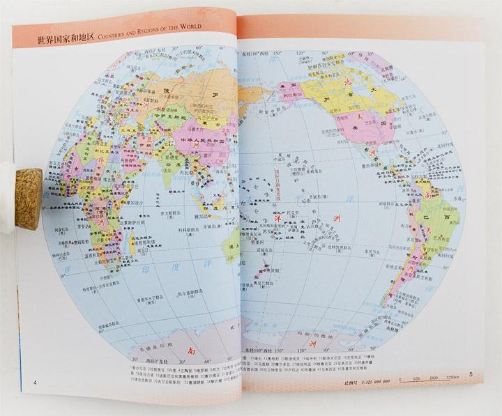 黑龙拜泉青岛驾车地图