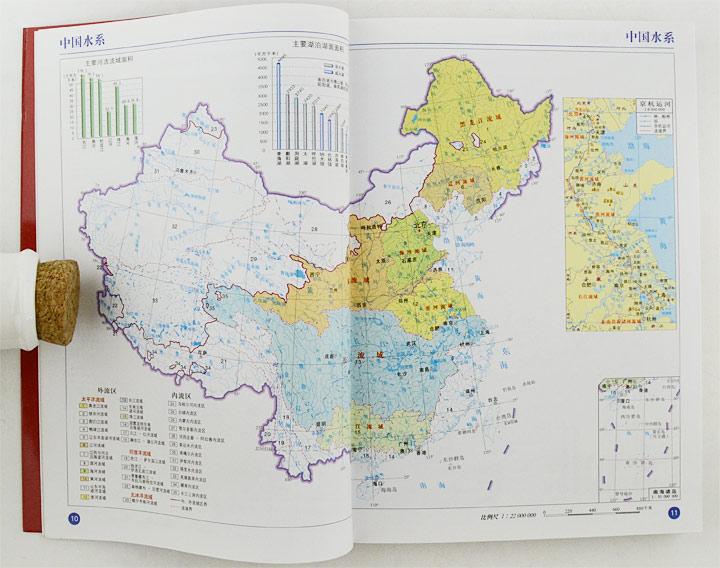 《团购:地图册3册》