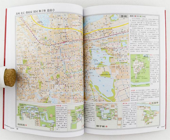 潍坊动物园地图