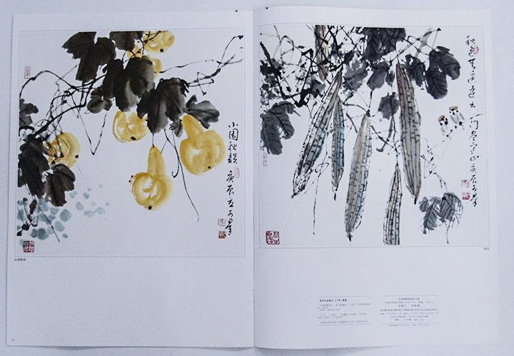 《写意鸳鸯画法》《写意鹰画法》   画册系统地讲解了写意鸳鸯,鹰的
