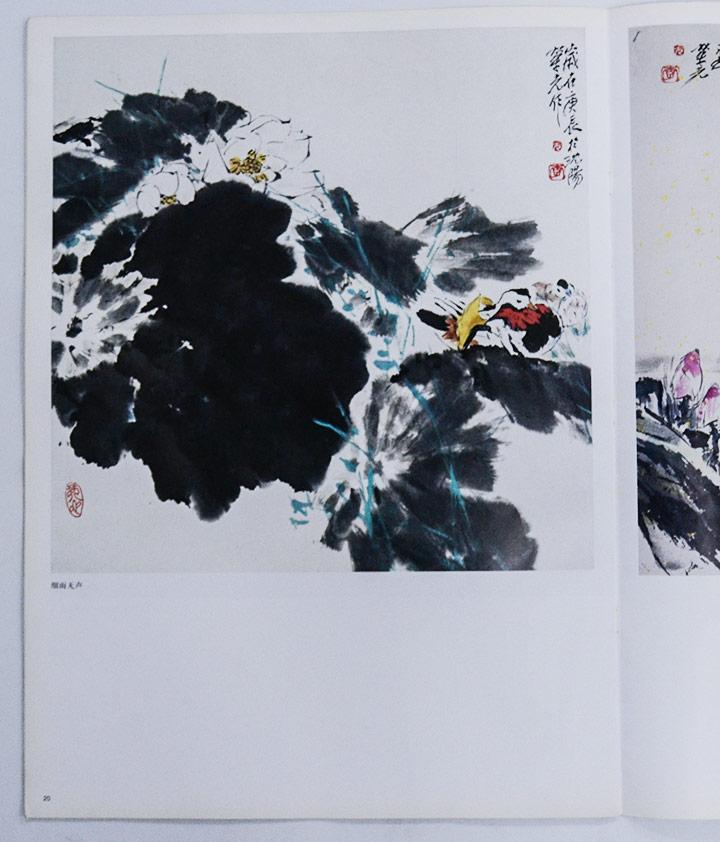 毕业于鲁迅美术学院国画系,历任丹东刺绣工厂设计师,旅顺博物馆馆员