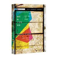 最后的十字军东征:瓦斯科・达伽马的壮丽远航/甲骨文图书