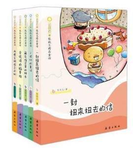 五色石张秋生精品童话(套装共5册)