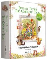 小兔彼得和他的朋友全集(英文原版)(彩色典藏版)