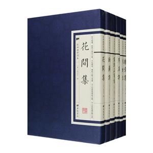 团购:古典词集(版画插图版)6种