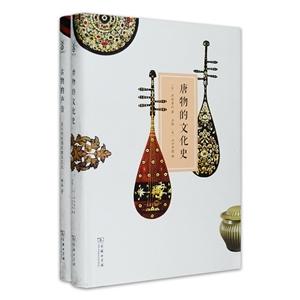 团购:时空文化2册