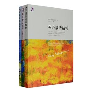 团购:美丽英文3册