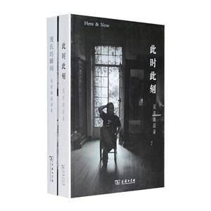团购:吴亮谈话录2册