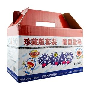哆啦A梦-(1-45卷)-经典套装珍藏版