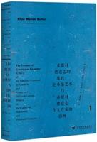 希腊对德意志的暴政:论希腊艺术与诗歌对德意志伟大作家的影响