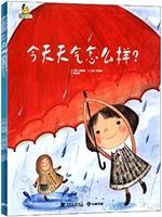 幼儿科学绘本第3辑:自然篇(套装共6册)