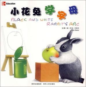 小花兔學字母
