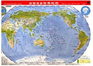 桌面地图 世界地图 2合1(书包版)