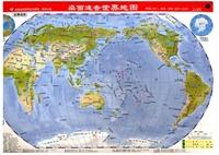 北斗 14桌面地图 世界地图 2合1(书包版)