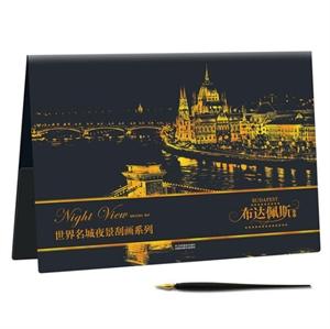 世界名城夜景刮画系列:布达佩斯夜景