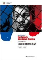 法国新浪潮电影史