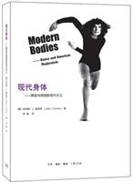 现代身体-舞蹈与美国的现代主义