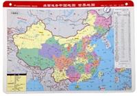 桌面速查-中国地图世界地图2合1(书包版)