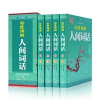 褰╄�茶��瑙d汉�磋��璇�(4��濂�瑁�)
