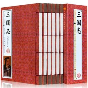 (函套装)国学典藏.线装书系:三国志(今注精译本)(共6册)