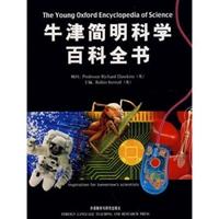 牛津简明科学百科全书