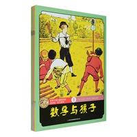 世界大师儿童绘本馆--沃尔特・克兰系列(全十册)中英对照版 塑封