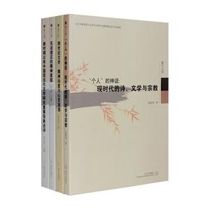 团购:紫竹文谭4册
