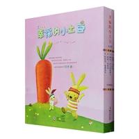(精)幸福的小土豆(纪念版)(共5册)