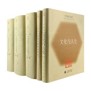 团购:(精)中国文库·哲学社科类3种:中国官僚政治研究等