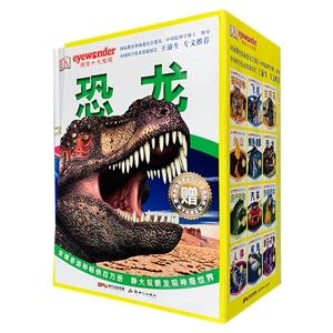 (精)DK视觉大发现(全套12册)