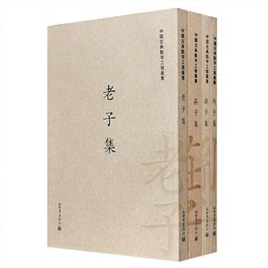 团购:中国古典数字工程丛书4册
