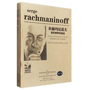 团购:普罗科夫耶夫+拉赫玛尼诺夫曲谱3册