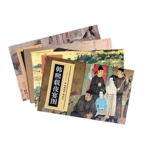 团购:中国历代名画明信片系列4套