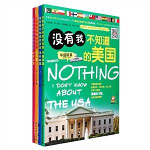 团购:江涛英语4册